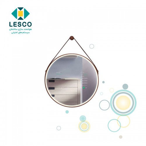 آینه هوشمند دایره ای اورویبو